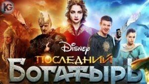 Самые ожидаемые кинопремьеры января 2021 года