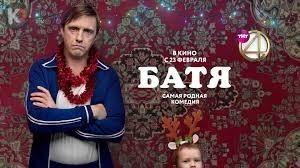 Топ лучших фильмов февраля 2021