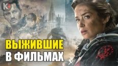 Лучшие пост апокалиптические фильмы