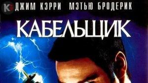 Фильмы предсказавшие события будущего