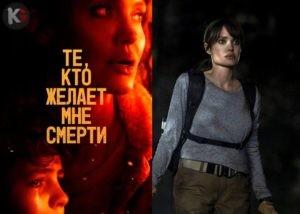 Главные кинопремьеры мая 2021