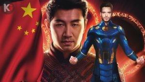 Обзор фильма Шан-Чи и легенда десяти колец 1