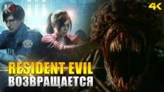 Resident Evil персонажи и актеры что общего