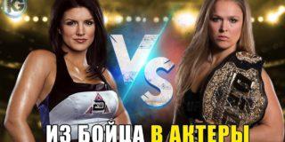 Бойцы MMA ставшие знаменитыми актерами